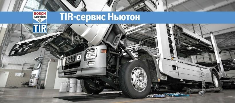 Ремонт грузовых авто в черкассах